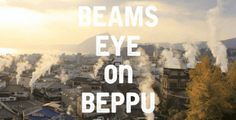 beams-eye-on-beppu